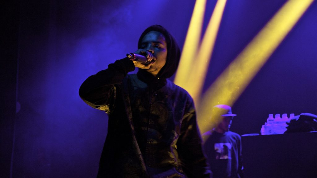 Earl Sweatshirt Wallpapers